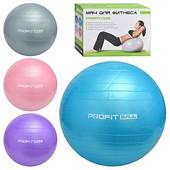 Мяч для фитнеса фитбол Profit 65 см