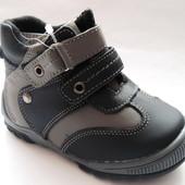 Демисезонные кожаные ботиночки для мальчика  19 24  Код 239