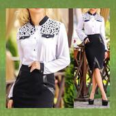 Лето 2015! Элегантная блузка с длинным рукавом декор перфорацией. 2 цвета. 44-50р.
