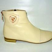 Ботиночки женские бежевые натуральная кожа Д257 р.36