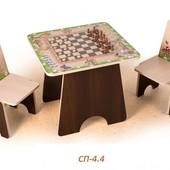 Вальтер Столик и стульчик Шахматы