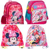 Минни Маус школьный комплект рюкзак+сумка+пенал