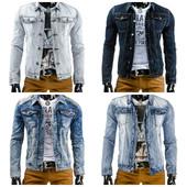 Джинсовая молодежная мужская куртка