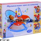 Детский шезлонг Play smart 7179