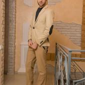 Пиджак мужской с латками БЕЖ