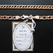 Золотой браслет   Рембо  Арт. 3560   в наличии имеются разные длины и вес