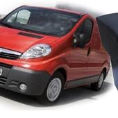Opel Виваро - подлокотник. Разные варианты цветов. возможна отправка его по стране. цена всего 250гр