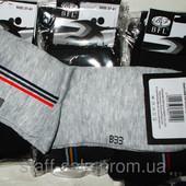 Носки женские упаковка 6 штук 37-41 р