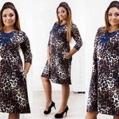 Платье Лео кружево 48-50, 50-52, 52-54 (2с