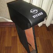 Подлокотники для Примастер Виваро и Трафик, изготовлены с учетом специальных требований для каждой о