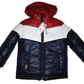 Куртка детская на подстежке Smile черная, синяя, зеленая р.92-116