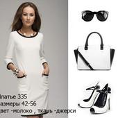 Платье женское Леди размер от 42 по 56