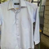 Продам симпатичную рубашечку!