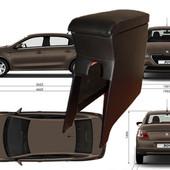 Подлокотник для Peugeot 301 всего цена 210 грн.
