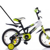 велосипед Азимут Стич 12 14 с родительской ручкой Azimut stitch А РУ