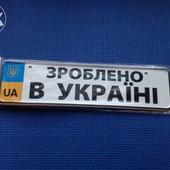 Прикольный номерной знак на коляски
