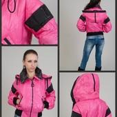 Куртка деми Iceberg в наличии!!!