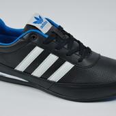 Мужские кроссовки Adidas, адидас. Арт. G9080-2