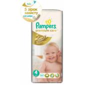 Подгузники Pampers Premium Care 1.2.3.4.5