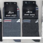 Носки мужские демисезонные х/б спортивные Adidas, средние