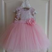 Нарядное платье Шади розовое