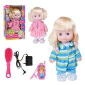 Интерактивная кукла Леля на аккумуляторе