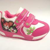 Скидка! Распродажа! Модные детские кроссовки для девочки, р. 22 - 14 см, код 267