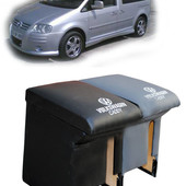Подлокотник для Volkswagen Caddy.