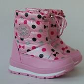 Сноубутсы-дутики для девочек Том.м (16G)