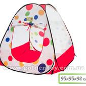 Палатка ромб курглый 95*95*92 см.
