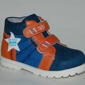 Ботинки для мальчика сине-оранж. со звездой