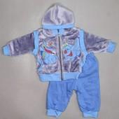 Очень красивый теплый костюмчик для вашего малыша размер на выбор