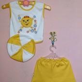 Веселые комплекты для малышей