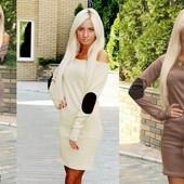 Платье Латки. 3 цвета. От 42 до 52