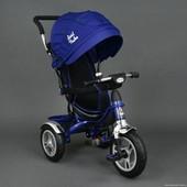 Детский Трёхколёсный Велосипед 5388 Синий