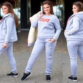Тёплый спортивный костюм тройка размеры 48-58
