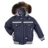 Модная, теплая, зимняя куртка на мальчика сезона 2015 года синяя