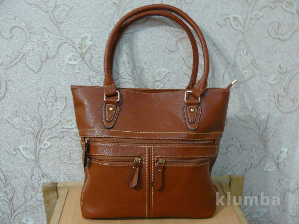 Распродажа сумок - купить недорогую женскую сумку в