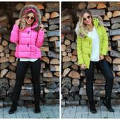 Яркая женская зимняя куртка