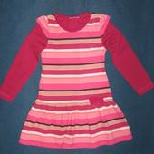 Платье в полосочку