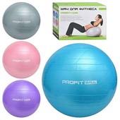 Мяч - фитболл 55 см диаметр для фитнеса фитбол, в коробке
