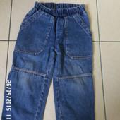 джинси 98р.