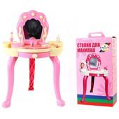 Трюмо детское столик для макияжа Орион зеркало 563 в коробке
