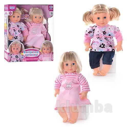 Кукла интерактивная. фото №1