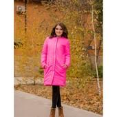 Куртка сочная