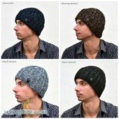 352 шапка зимняя Горн (флис) р.56-59