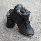 Зимние  кроссовки Кожа