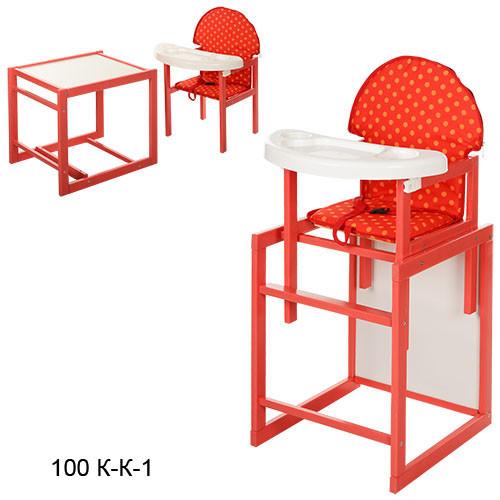 Виваст 100к стульчик для кормления трансформер vivast деревяный стол фото №1