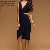 Платье нарядное Леди размер от 42 по 56