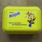 Ланч-бокс для детских обедов Несквик Nesquik